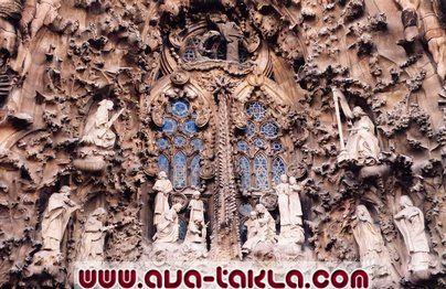 اكبر كنيسة بالعالم بالصور +++روووووووووعة+++