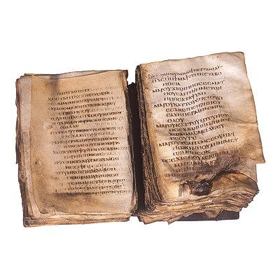 مخطوطات اثرية لاثباات تحريف الكتااب